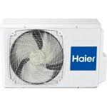 Сплит-система Haier LEADER HSU-24HTL103/R2