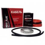 Нагревательный кабель Heat Plus (20в/м - 35м) 4,6 м2