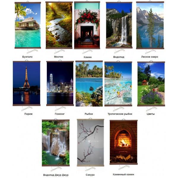Греющие картины - современное достижение на грани пользы и красоты!